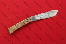 Нож из Дордрехта, 14 век