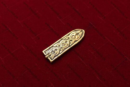 Хвостовик для ремня, Венгрия (Карос), 10 век, вид сбоку