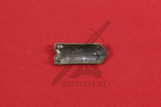 Хвостовик для ремня, Русь, 11-13 века, обратная сторона