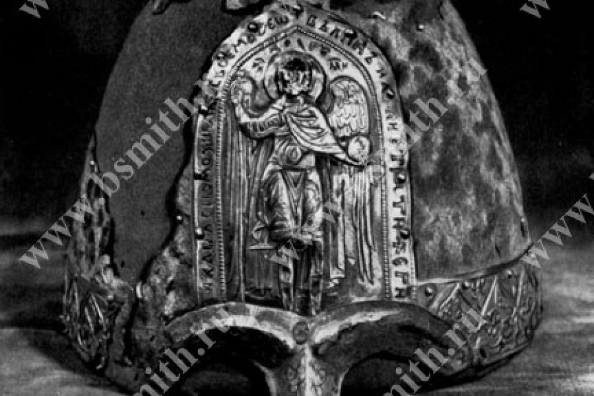 Шлем переяславского князя Ярослава Всеволодовича, источник
