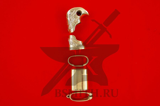 Набор на ножны и эфес шашки александровской