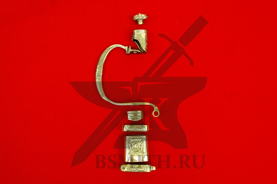 Набор на ножны и эфес шашки драгунской офицерской 1881-1909 гг