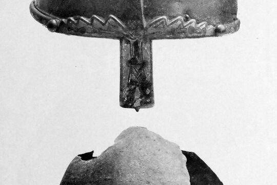 Шлем святого князя Вацлава, изображение артефакта