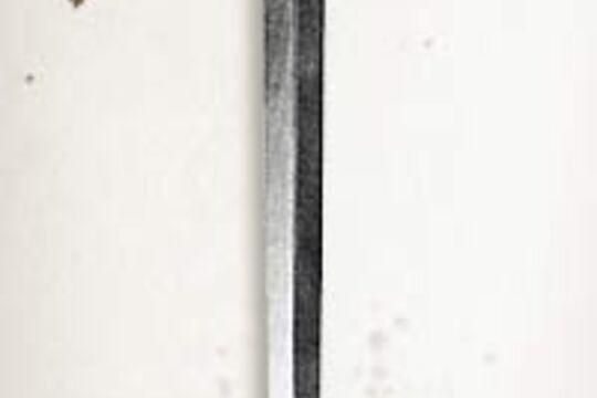 Меч тип XVIIIb из Мюнхена, фото артефакта