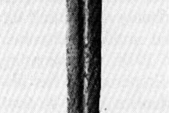 Артефакт меча тип XI из музея Копенгагена