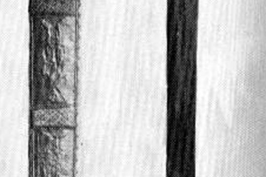 Артефакт меча тип XI Святого Маврикия из Вены