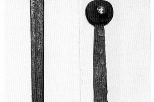 Меч типа XIIIa по типологии Э. Окшотта, артефакт