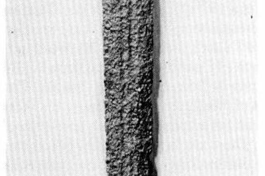 Меч тип 14 по типологии Окшотта из Датского Национального музея, артефакт