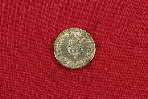 Монета Валар Моргулис (Игра престолов), аверс