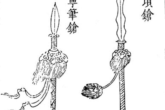 Статья о Цян (копье)