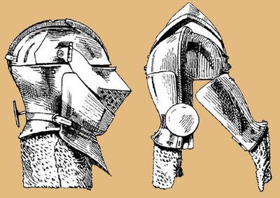 Классический армет